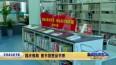 寻找身边的书香  国庆假期 图书馆里品书香
