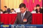 姜堰:建好东部新城区 争当发展排头兵