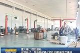 友润电子:华东地区最大的引线框架生产基地