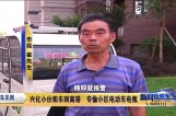 兴化小伙租车到高港  专偷小区电动车电瓶
