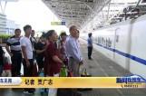 宁启铁路优化调整列车运行图