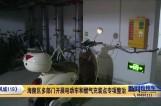 海陵区多部门开展电动车和燃气充装点专项整治
