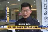 男子公厕内发病昏倒 警民联合及时抢救