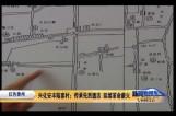 红色泰州 兴化安丰陆宴村:传承先烈遗志 延续革命薪火