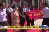 泰州农商行华港支行建成营业 主城区支行扩展至31家