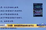 云相聚 泰州咸阳两地幼师共度节日