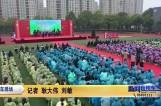 靖江市一中举办成人仪式示范活动