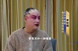 """""""百梅争艳""""微访谈 李宏图:率团来泰州演出 有别样的情感"""