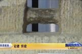全民迎省运  石锁文化陈列馆:传承历史 弘扬文化