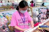 泰州市市场监管局开展儿童用品专项抽检