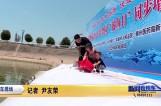 泰州开展增殖放流 500多万尾鱼苗游向长江