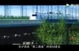 """扬子江畔""""青春高港再远航"""",看后让人热血沸腾!"""