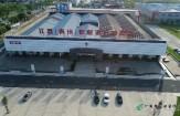 江蘇(泰州)新能源產業園