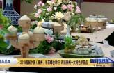 2019首屆中國(泰州)早茶峰會舉行 評出泰州十大特色早茶點