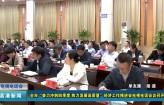 高港新聞2019-10-21HD
