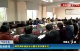 高港新闻2019-11-14HD