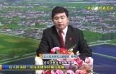 高港新聞2020-03-29HD