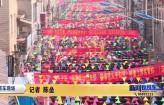 """""""五庄大会""""重现港口 民俗文化丰富多彩"""