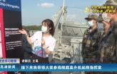 2021.8.2舰艇文化园内学党史 青春之歌颂党恩