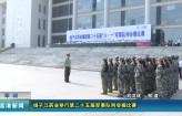 2021.8.2扬子江药业举行第二十五届军事队列会操比赛
