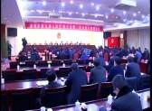 市五届人大二次会议举行主席团第四次会议