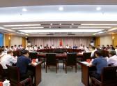 韩立明主持召开市委常委会会议  高质量打好精准脱贫攻坚战