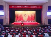 政协泰州市第五届委员会第四次会议开幕  史立军讲话  卢佩民作常委会工作报告