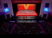 市五屆人大四次會議開幕  史立軍主持大會 朱立凡作政府工作報告