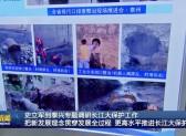 史立军到泰兴专题调研长江大保护工作  把新发展理念贯穿发展全过程 更高水平推进长江大保护工作
