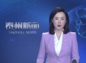 """万闻华带队开展夏季安康""""三送""""活动慰问一线劳动者"""