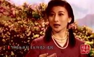 淮剧公主陈澄