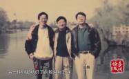 中国合伙人徐小平(上)