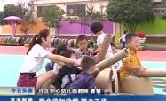 高港新闻2016-10-4