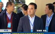 高港新闻2016-10-29