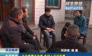 高港新闻2017-1-2