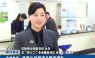 高港新闻2017-1-15