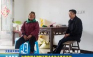 高港新闻2017-1-11