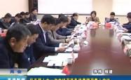高港新闻2017-1-5