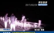 高港新闻2017-3-30