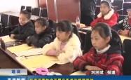 高港新闻2017-3-28