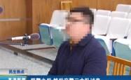 高港新闻2017-4-6