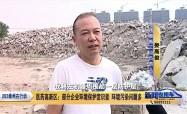 """""""263""""泰州在行动 医药高新区:部分企业环境保护意识差 环境污染问题多"""
