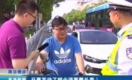 高港新闻2017-6-18