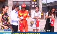 高港新闻2017-6-7