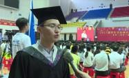 泰州学院举行首届学位授予仪式