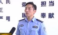 高港新闻2017-10-29