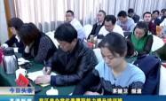 高港新闻-2017-11-2