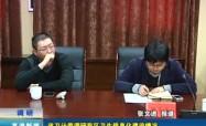 高港新闻2017-11-7