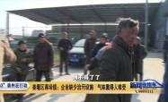 """""""263""""姜堰区蒋垛镇:企业缺少治污设施 气味熏得人难受"""