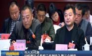 市人大代表分组审议《政府工作报告》等三个报告